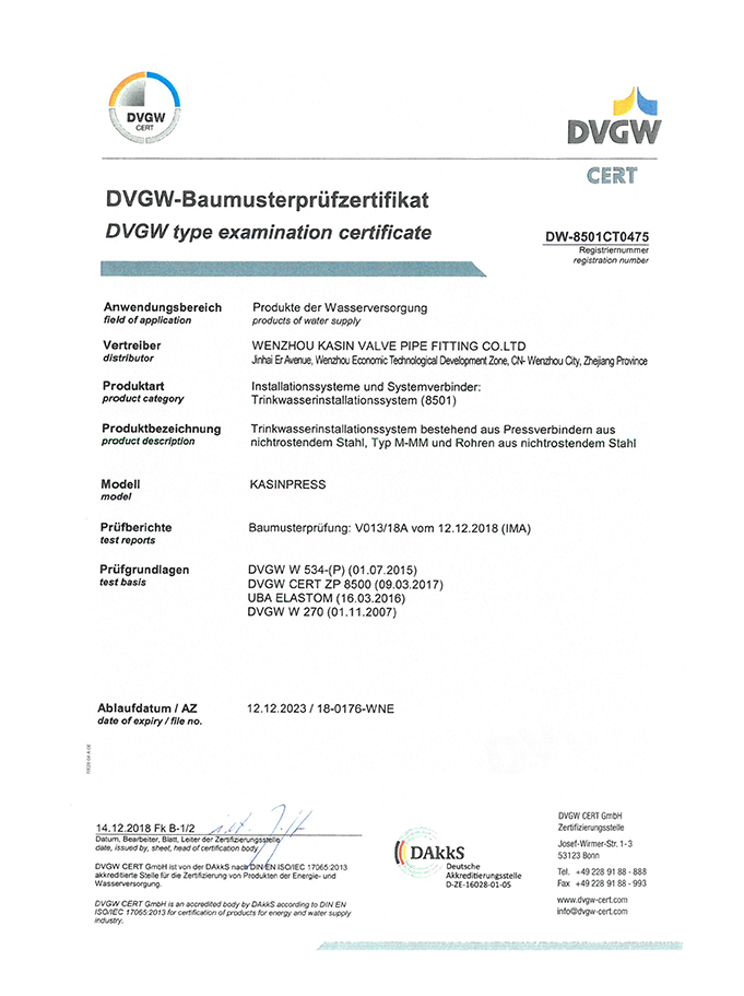 DVGW Cert for  M profile
