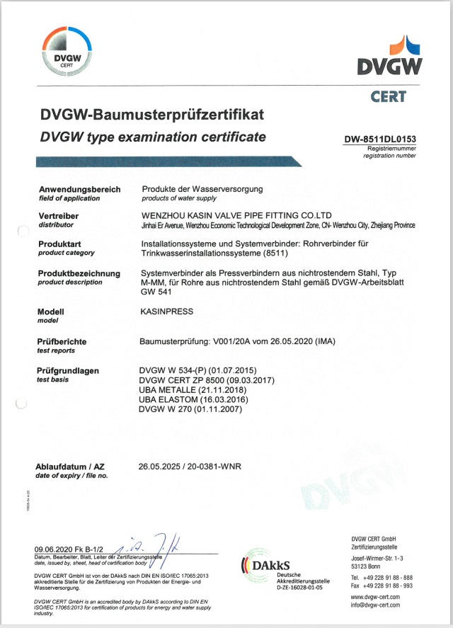 DVGW CERT FOR V PROFILE
